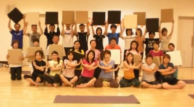 20100725メガロス浜松3