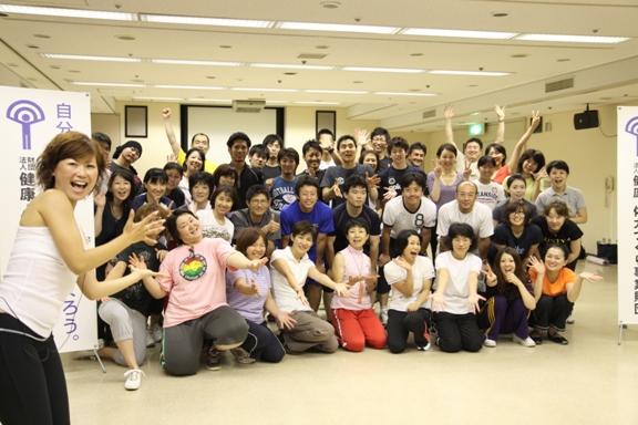 20100717健康体力づくり事業財団02